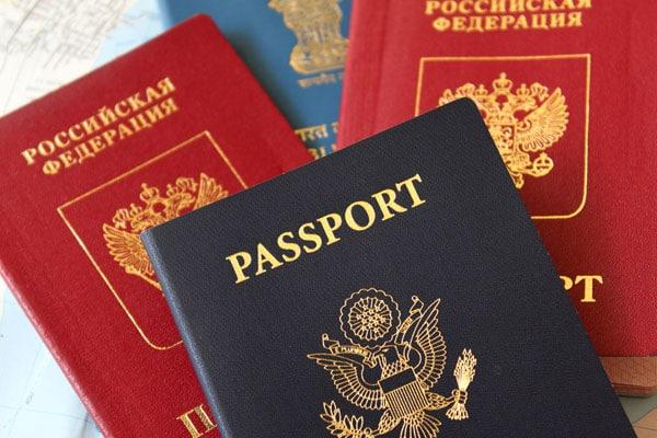 Passport pour l'Inde